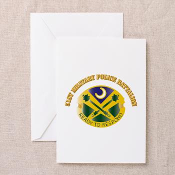 51MPB - M01 - 02 - DUI - 51st Military Police Battalion with Text- Greeting Cards (Pk of 10)