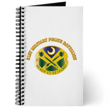 51MPB - M01 - 02 - DUI - 51st Military Police Battalion with Text- Journal