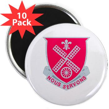 "52EB - M01 - 01 - DUI - 52nd Engineer Battalion 2.25"" Magnet (10 pack)"