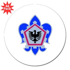 "555EB - M01 - 01 - DUI - 555th Engineer Brigade - 3"" Lapel Sticker (48 pk)"