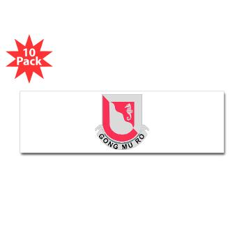 555EB14EB - M01 - 01 - DUI - 14th Engineer Bn - Sticker (Bumper 10 pk)