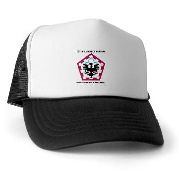 555HHC - A01 - 02 - DUI - Headquarter and Headquarters Company with Text - Trucker Hat