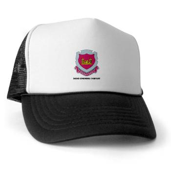 562EC - A01 - 02 - DUI - 562nd Engineer Company with Text - Trucker Hat