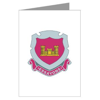 562EC - M01 - 02 - DUI - 562nd Engineer Company - Greeting Cards (Pk of 20)