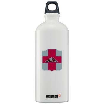 56MMB - M01 - 03 - DUI - 56th Multifunctional Medical Bn - Sigg Water Bottle 1.0L
