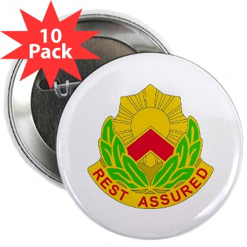 "593SB - M01 - 01 - DUI - 593rd Sustainment Brigade 2.25"" Button (10 pack)"