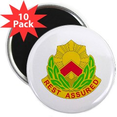"593SB - M01 - 01 - DUI - 593rd Sustainment Brigade 2.25"" Magnet (10 pack)"