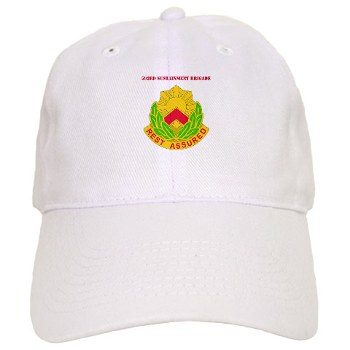 593SB - A01 - 01 - DUI - 593rd Sustainment Brigade with Text Cap