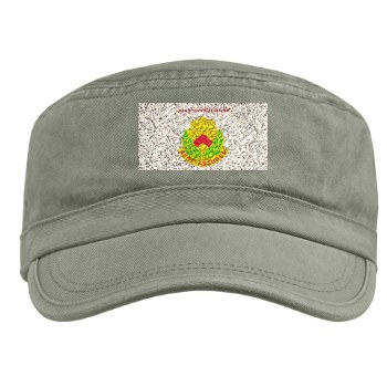 593SB - A01 - 01 - DUI - 593rd Sustainment Brigade with Text Military Cap