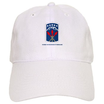 593SB - A01 - 01 - SSI - 593rd Sustainment Brigade with Text Cap