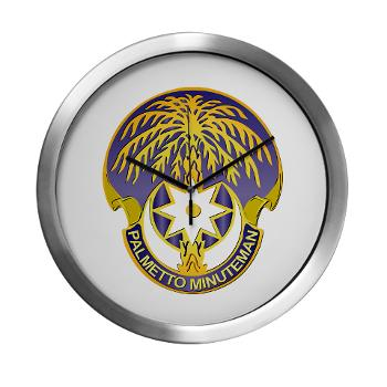 59ATC - M01 - 03 - 59th Aviation Troop Command - Modern Wall Clock