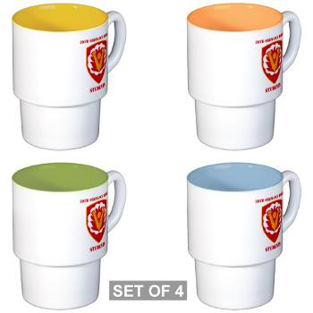 59OBS - M01 - 03 - SSI - 59th Ordnance Brigade - Students with Text - Stackable Mug Set (4 mugs)