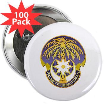 "59TC - M01 - 01 - DUI - 59th Troop Command - 2.25"" Button (100 pack)"