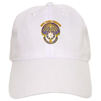 59TC - A01 - 01 - DUI - 59th Troop Command with Text - Cap