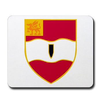 5B82FAR - M01 - 03 - DUI - 5th Bn - 82nd FA Regt - Mousepad