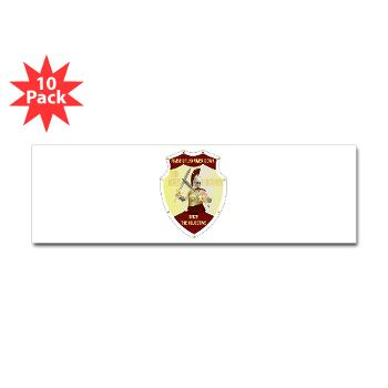 5MRB - M01 - 01 - DUI - 5th Medical Recruiting Bn - Sticker (Bumper 10 pk)