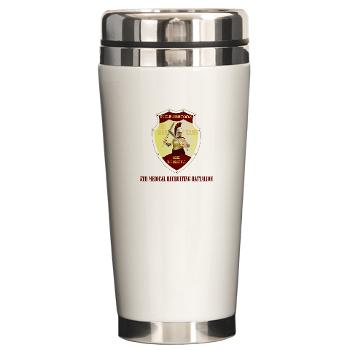 5MRB - M01 - 03 - DUI - 5th Medical Recruiting Bn with text - Ceramic Travel Mug