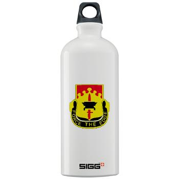 615ASB - M01 - 03 - DUI - 615th Aviation Support Battalion - Sigg Water Bottle 1.0L