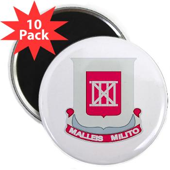 "62EB- M01 - 01 - DUI - 62nd Engineer Bn - 2.25"" Magnet (10 pack)"