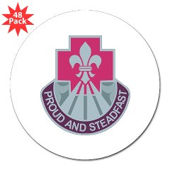 "62MB - M01 - 01 - DUI - 62nd Medical Brigade 3"" Lapel Sticker (48 pk)"