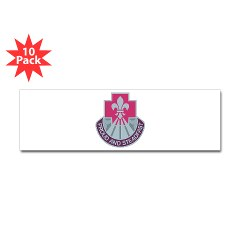 62MB - M01 - 01 - DUI - 62nd Medical Brigade Sticker (Bumper 10 pk)