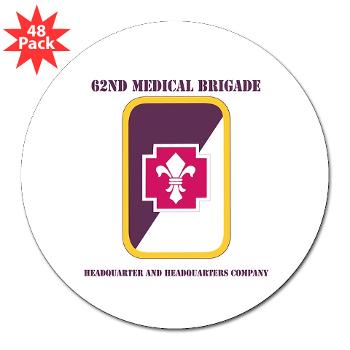 "62MBHHC - M01 - 01 - DUI - Headquarter and Headquarters Company with Text 3"" Lapel Sticker (48 pk)"