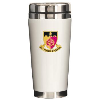 64BSB - M01 - 03 - DUI - 64th Bde - Support Bn - Ceramic Travel Mug