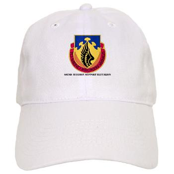 602ASB - A01 - 01 - DUI - 602 Aviation Support Bn with text - Cap