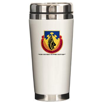602ASB - M01 - 03 - DUI - 602 Aviation Support Bn with text - Ceramic Travel Mug