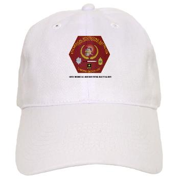 6MRB - A01 - 01 - DUI - 6th Medical Recruiting Bn with Text Cap