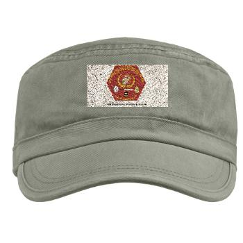 6MRB - A01 - 01 - DUI - 6th Medical Recruiting Bn with Text Military Cap