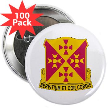 "701BSB - M01 - 01 - DUI - 701st Bde - Support Bn - 2.25"" Button (100 pack)"