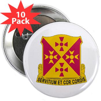 "701BSB - M01 - 01 - DUI - 701st Bde - Support Bn - 2.25"" Button (10 pack)"