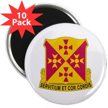 "701BSB - M01 - 01 - DUI - 701st Bde - Support Bn - 2.25"" Magnet (10 pack)"