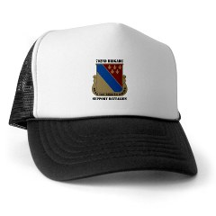 702BSB - A01 - 02 - DUI - 702nd Bde - Support Bn with Text - Trucker Hat