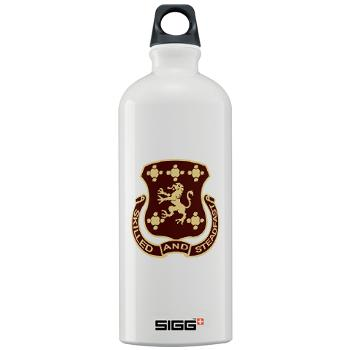 704SB - M01 - 03 - DUI - 704th Support Battalion - Sigg Water Battle 1.0L