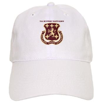 704SB - A01 - 01 - DUI - 704th Support Battalion with text - Cap