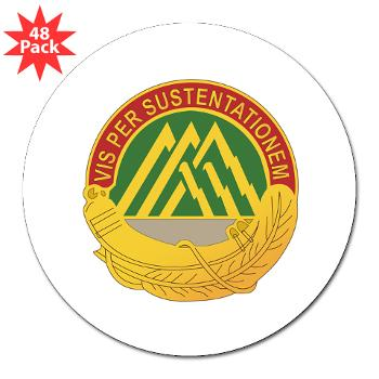 "70BSB - M01 - 01 - 70th Bde Support Bn 3"" Lapel Sticker (48 pk)"