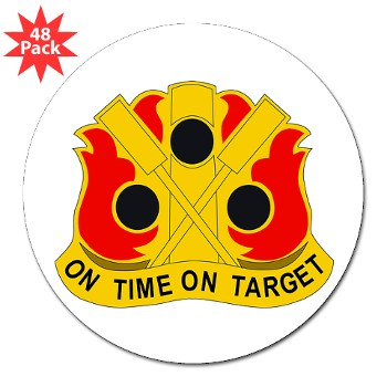 "72FAB - M01 - 01 - DUI - 72nd Field Artillery Brigade - 3"" Lapel Sticker (48 pk)"