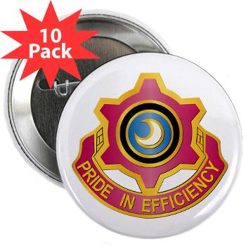 "751MB - M01 - 01 - DUI - 751st Maintenance Battalion - 2.25"" Button (10 pack)"