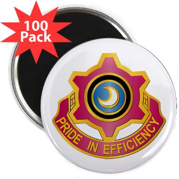 "751MB - M01 - 01 - DUI - 751st Maintenance Battalion - 2.25"" Magnet (100 pack)"