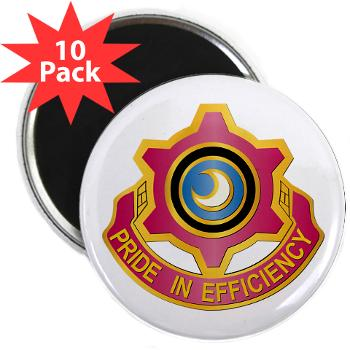 "751MB - M01 - 01 - DUI - 751st Maintenance Battalion - 2.25"" Magnet (10 pack)"