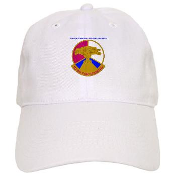 79SSC - A01 - 01 - DUI - 79th Sustainment Support Command with Text Cap