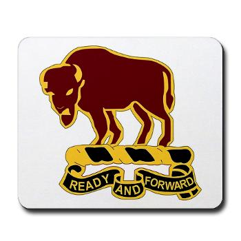 7S10CR - M01 - 03 - DUI - 7th Sqdrn - 10th Cavalry Regt - Mousepad