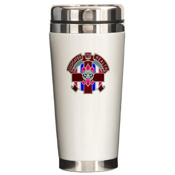 807MC - M01 - 03 - DUI - 807th Medical Command - Ceramic Travel Mug