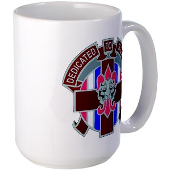 807MC - M01 - 03 - DUI - 807th Medical Command - Large Mug