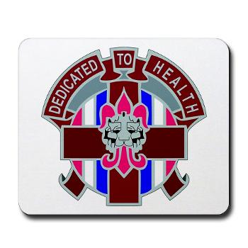 807MC - M01 - 03 - DUI - 807th Medical Command - Mousepad