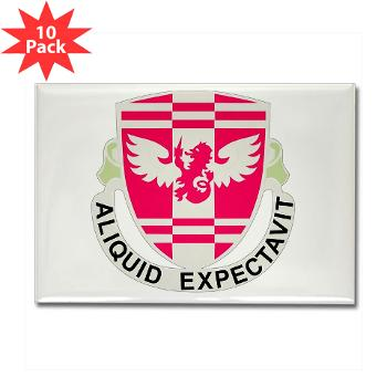 864EB - M01 - 01 - DUI - 864th Engineer Battalion - Rectangle Magnet (10 pack)