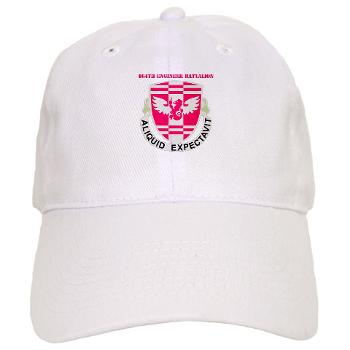864EB - A01 - 01 - DUI - 864th Engineer Battalion with Text - Cap