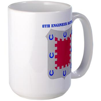 8EB - M01 - 03 - DUI - 8th Engineer Bn with Text Large Mug